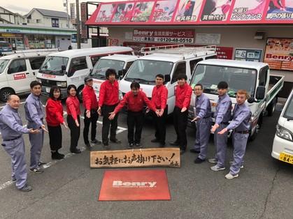 公式サイト】愛知県津島市橘町に...